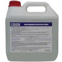 Бактерицидный очиститель смолы (БОС)